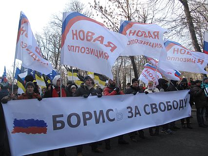 March in memory of Boris Nemtsov in Moscow (2017-02-26) 23.jpg