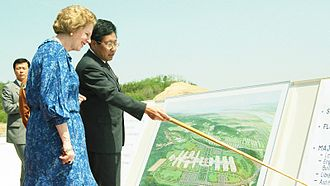 Pohang University of Science and Technology - Margaret Thatcher with POSTECH president Hogil Kim in May 1986