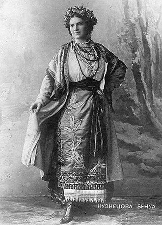 Maria Nikolaevna Kuznetsova - Maria Kuznetsova in Russian peasant costume