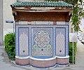 Marokkanerbrunnen DSC 1820w.jpg