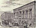 Marshall's flax mill, Holbeck, Leeds - exterior - c.1800.jpg