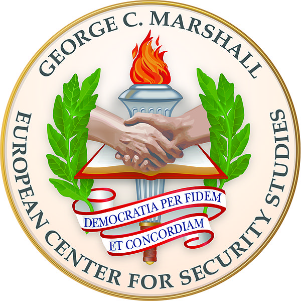 https://upload.wikimedia.org/wikipedia/commons/thumb/2/28/MarshallCenterSeal.jpg/600px-MarshallCenterSeal.jpg
