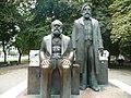 Marx-Engels-Forum Berlin 1.JPG