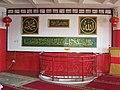 Masjid Al-Imtizaj 3.jpg