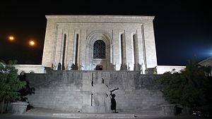 English: Matenadaran in Yerevan, Armenia Հայեր...