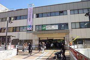 Matsudo Station - West Exit, Matsudo Station