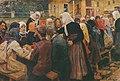 Meal by Aleksey Korin (1917).jpg