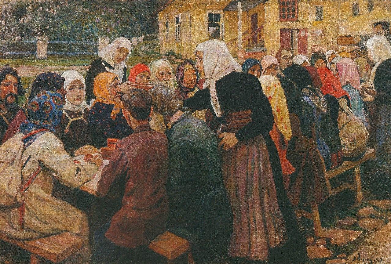 Трапеза Алексея Корина (1917).jpg