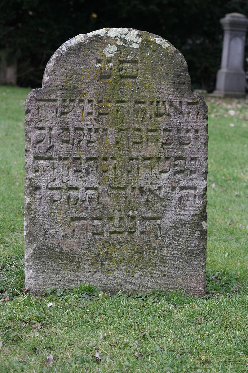 Meckenheim Jüdischer Friedhof945.JPG