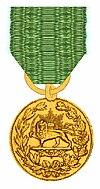 Medaille in Goud van de Orde van de Leeuw en de Zon Militaire Divisie Iran rond 1900 verleend voor dapperheid.jpg