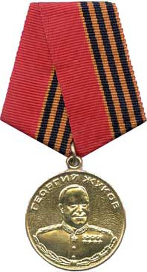 Medal of Zhukov - Image: Medal of Zhukov