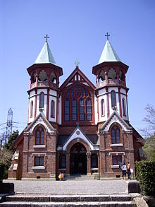 Meiji mura — Wikipédia