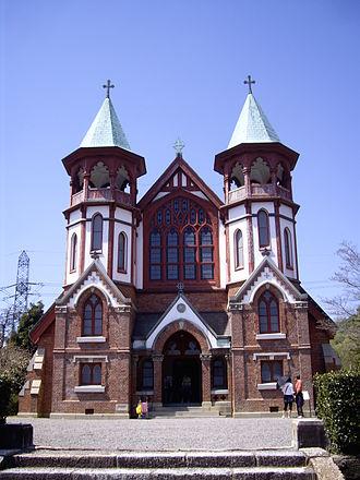 Meiji-mura - Image: Meiji Mura 3881372647 2c 41e 47a 3d