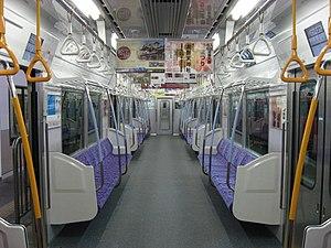 Meitetsu 4000 series - Image: Meitetsu 4000 series interior 20081225