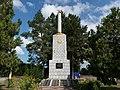Memorable sign to Dead Warriors-countrymen, Onufriivka (2019-08-18) 03.jpg
