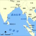 Mengjiala-wan-zh.png