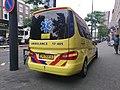 Mercedes E-Class Ambulance (44112033032).jpg