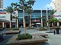 Merom Nave mall.jpg