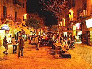 Ben Yehuda Street (Jerusalem) - Ben Yehuda Street at night.