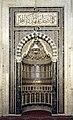 Mihrab, Umayyad Mosque.jpg
