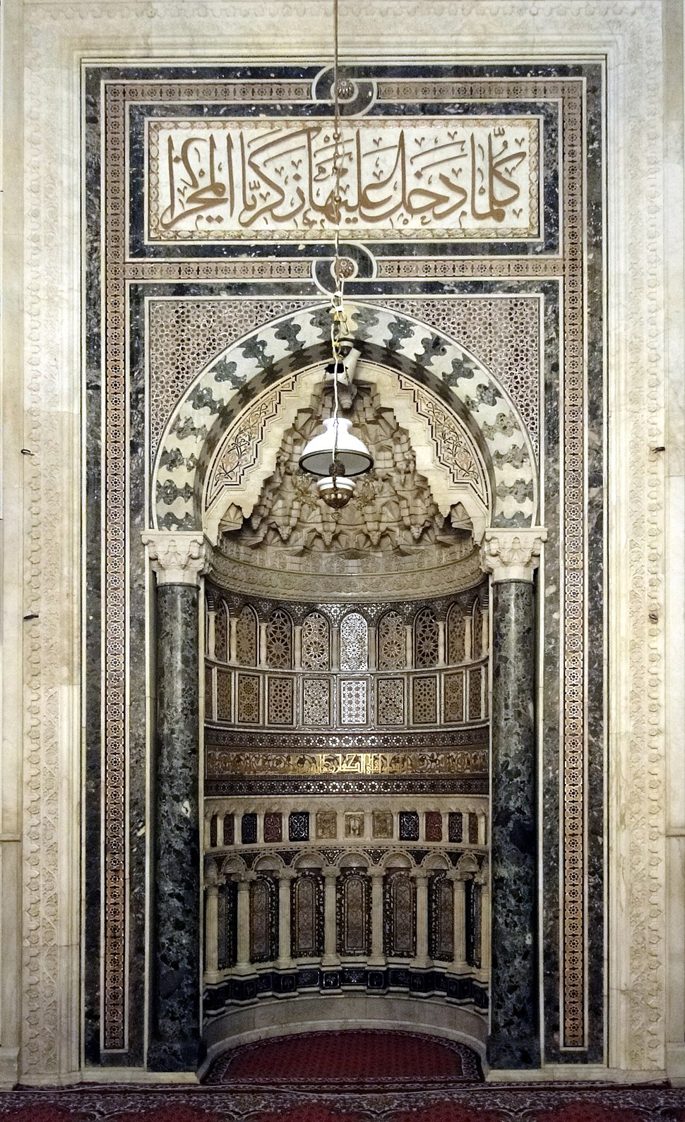 Mihrab at the Umayyad Mosque in Damascus, Syria