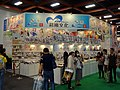 Min-Hsien Cultural booth, Comic Exhibition 20160816.jpg