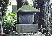 MinamotoNoNoriyoriNoHaka.jpg