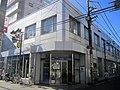 Mizuho Bank Kami-Fukuoka Branch.jpg