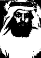 Mohammed Fenaitel Mohamed Al Daihani.png