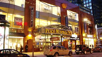 Place Montreal Trust - The shopping center portion viewed from Saint Catherine Street.