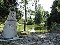 Montzéville (Meuse) parc Lionel Parent.JPG