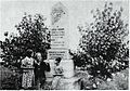 Monument a Louis Hemon a Peribonka.jpg