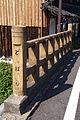 Moriyama-juku02s3200.jpg