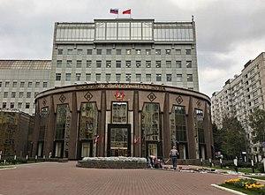 Moscow Oblast Duma - Image: Mos Obl Duma