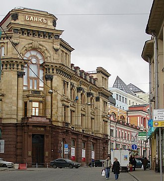Lazar Polyakov - Polyakov's International Moscow Bank building in Kuznetsky Most street, erected in 1897–1898. Polyakov instructed the architect, Semyon Eybushitz, to recreate the San Spirito Bank in Rome.