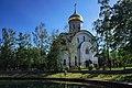 Moscow, Zelyonka Pond on Nakhimovsky Prospect (31086234480).jpg