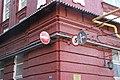 Moscow, former Kristall distillery - traffic signs (28284181889).jpg