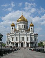 Moscow - Cathedral of Christ the Saviour.jpg
