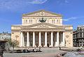 Moscow BolshoiTheatre M02.jpg