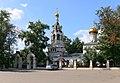Moscow ChurchElijahProphet Cherkizovo.jpg