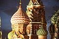 Moscow Kremlin (42309225114).jpg