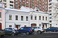 Moscow ShkolnayaStreet53.jpg