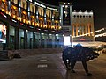 Moscow cinema at night, Yerevan.jpg