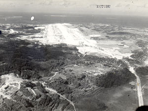 Motobu Airfield - Image: Motobu airfield