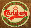 Musée Européen de la Bière, Beer coaster pic-075.JPG
