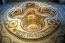 Musée du Bardo (Tunisie), baptistère de Kélibia.jpg