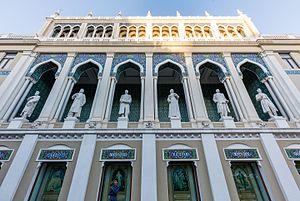 Nizami Museum of Azerbaijani Literature - View from the bottom.