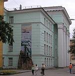Museum Murman.jpg