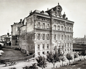 Polytechnic Museum - The first stage of Polytechnic Museum building, photographed in 1884.