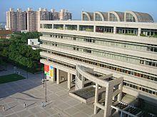 国立交通大学图书馆